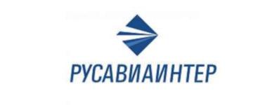 ЗАО «РУСАВИАИНТЕР»